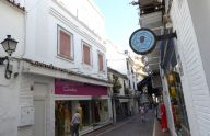 Amplio local comercial en el Casco Antiguo de Marbella