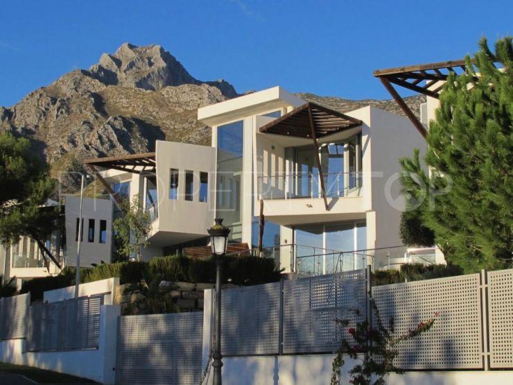 Sierra Blanca town house   Cleox Inversiones